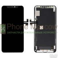 Дисплей + сенсор iPhone XS Черный in-cell