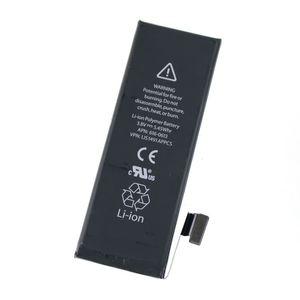 Батарея 40041