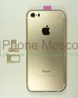 Задняя крышка 5s (выглядит как iphone 7) (gold)