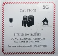 Батарея Iphone 5 в упаковке (кат.II)
