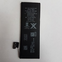 Батарея Iphone 5 ATL