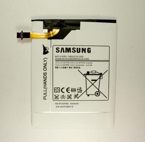 Батарея 983/AD