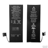 Батарея Iphone 5S Sony